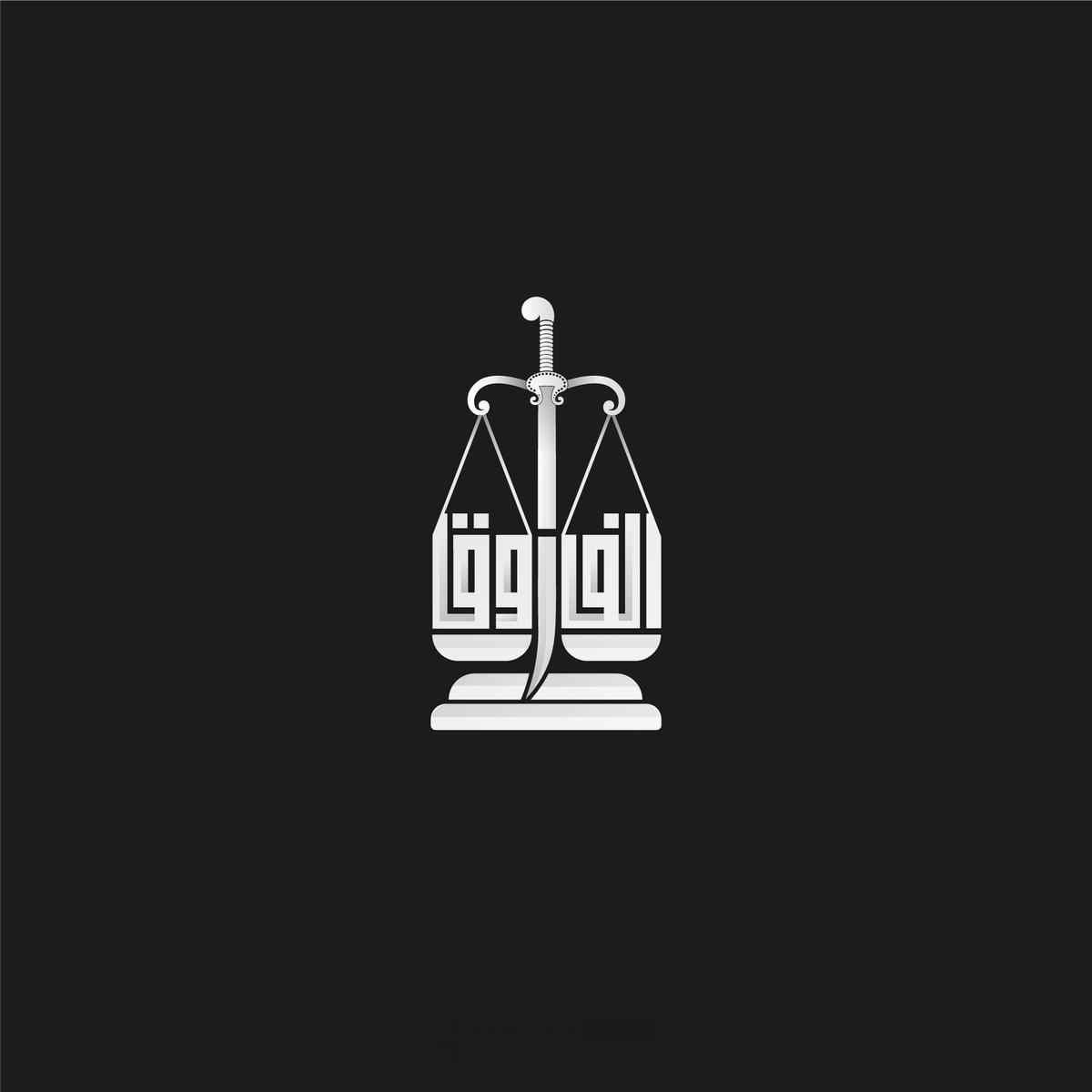 قصص قصيرة عن سيدنا عمر بن الخطاب في خلافة أبي بكر الصديق