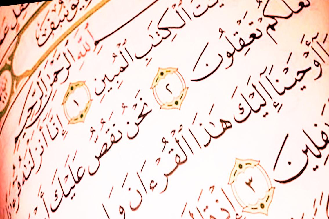قبر سيدنا يوسف عليه السلام